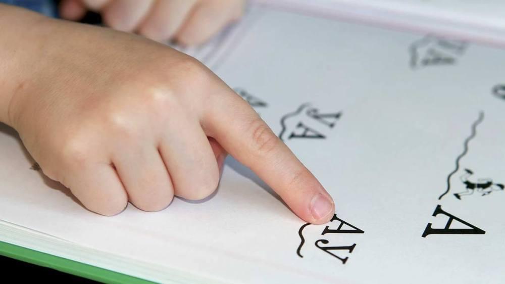 dislexia-dificultades-lectoescritura-granada